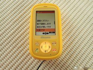 F-03J docomo キッズケータイ 漢字モード