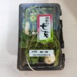 北海道 七草がゆ JA西条 さん、ありがとう!