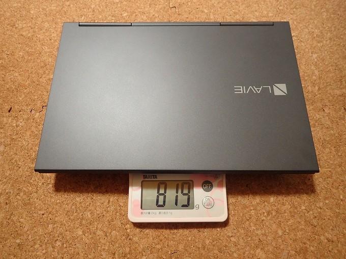 LAVIE Hybrid ZERO (HZ750)レビュー 重さ